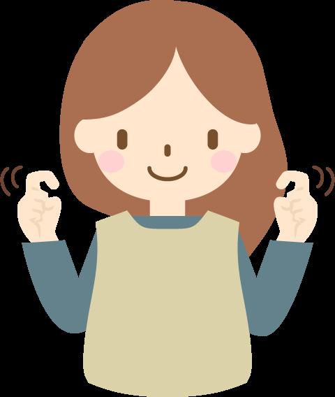 手話のイラスト
